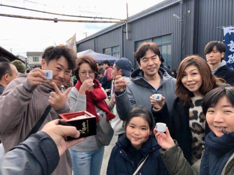 富士高砂酒造蔵開きへ