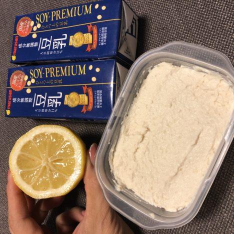 手造りカッテージチーズでベイグルサンド