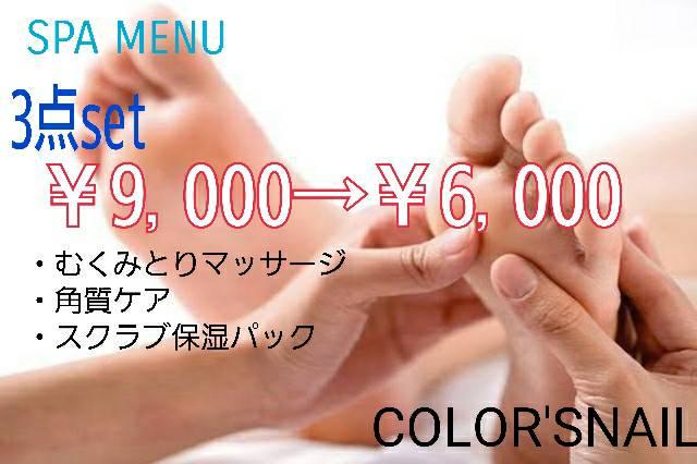 ☆7月のお得情報☆